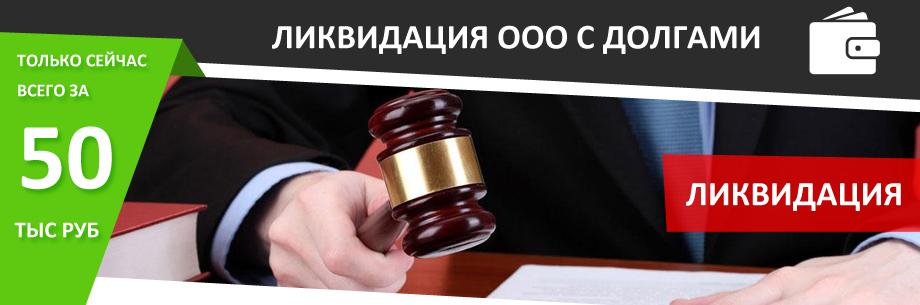 Регистрация ооо салехард бланк описи документов прилагаемых к декларации 3 ндфл бланк